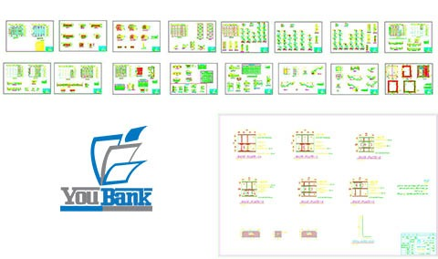 نقشه های کاملا اجرایی بانک